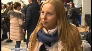 Лучшие студенты Кузбасса отрправились на отдых в Москву(, 2017-02-02T06:24:34.000Z)