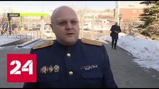 Задержание генерала: дело Дрыманова связано с освобождением Итальянца - Россия 24