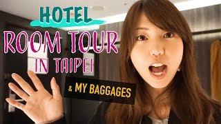HOTEL ROOM TOUR in TAIPEI 在台北東區的飯店客房&旅遊行李介紹 〜女孩的旅遊行李怎麼那麼多!?〜【TAIWAN TRIP】