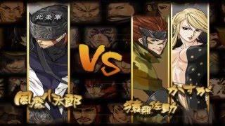 [1] Basara 2 Heroes - Kotaro Fuma and Motochika