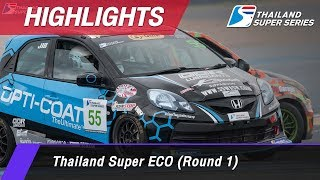 Highlights Thailand Super ECO (Round 1) : Chang International Circuit, Thailand
