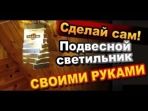 Холодильник контейнер сделать 14