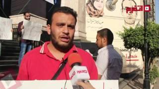 وقفة احتجاجية لدعم سيدة المنيا أمام نقابة الصحفيين (اتفرج)