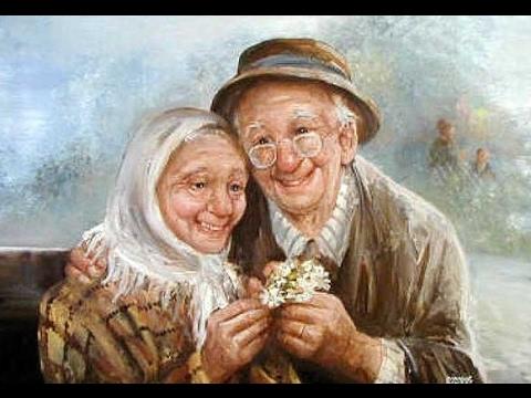Бабушка рядышком с дедушкой минус