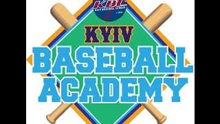 1 год Киевской Бейсбольной Академии (01 марта 2015)