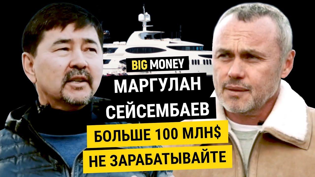 Big Money Rush Official Site - blogger.com ™