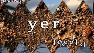 Азербайджанский язык,природа - Azərbaycan dili,təbiət - www.az-love.com