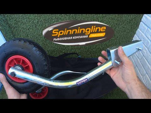 Распаковка посылки с транцевыми колесами из магазина Spinningline