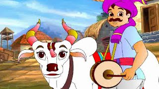 Sang Sang Bholanath | Marathi kids song, balgeet by Jingle Toons