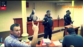 Кировлес-2 — оглашение приговора Навальному и Офицерову, прямой эфир(, 2017-02-08T14:03:12.000Z)