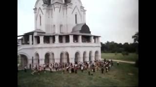 """""""Отпуск за свой счёт"""" 1981г."""