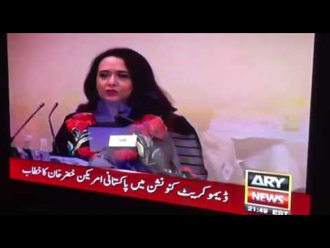 Ary news about crypto currency Onecoin Bitcoin in Pakistan