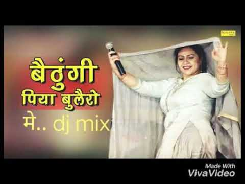 Baithungi Piya Bolero Main[Ragni Mix]By Dj Sagar&Dj Akash