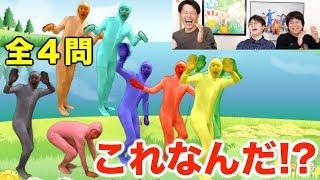 【完全再現】これなんのアニメの最終回でしょうクイズ!!!