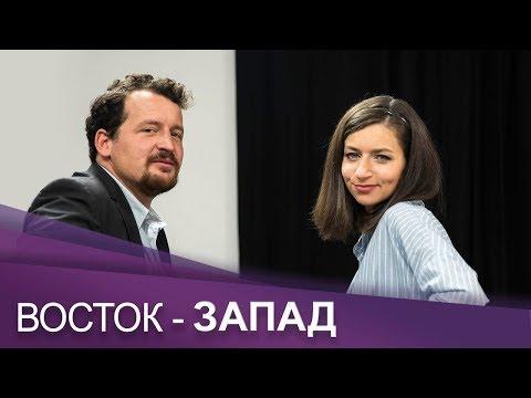 Каникулы Зеленского, турки — о геноциде армян // «Восток-Запад»