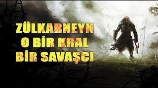 Ey Muhammed Onu Açıkla! Ona Gece ve Gündüzü Verdik!  Zülkarneyn o Bir Kral ve Savaşcı!