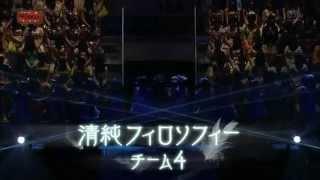 Team 4(AKB48) - �����t�B���\�t�B�[