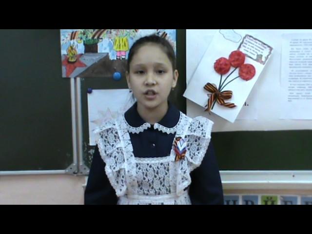 Изображение предпросмотра прочтения – РобияБахрамова читает произведение «Баллада о матери» О.Н.Киевской