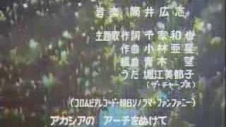 花の子ルンルン Opening.