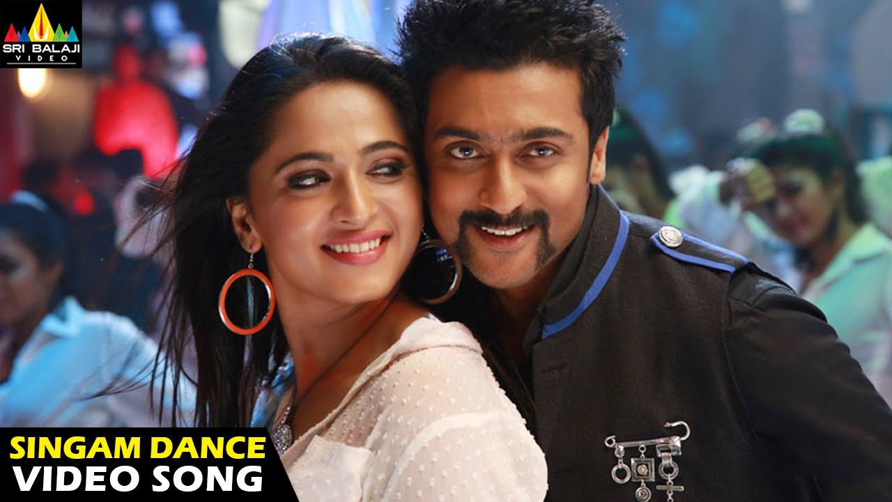 Singam (Yamudu 2) Songs | Singam Dance Video Song | Suriya ...