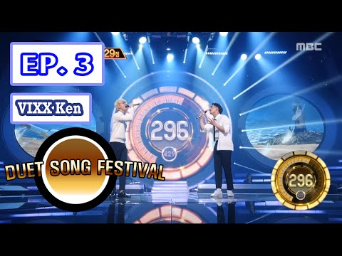 [Duet song festival] 듀엣가요제 - VIXX Ken, Synergy of the male duet! 'The Neverending Story' 20160422