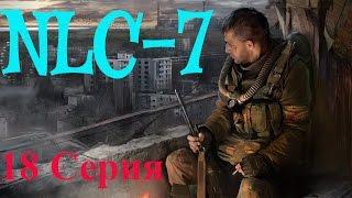Видео прохождение S.T.A.L.K.E.R. NLC 7 Я - Меченный mikelik 18. Фрол Ловкач и его нычка