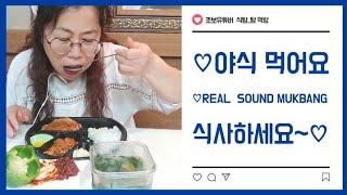 ☆식탐_탐siktam_tam☆신입유튜버와 함께 편의점 …