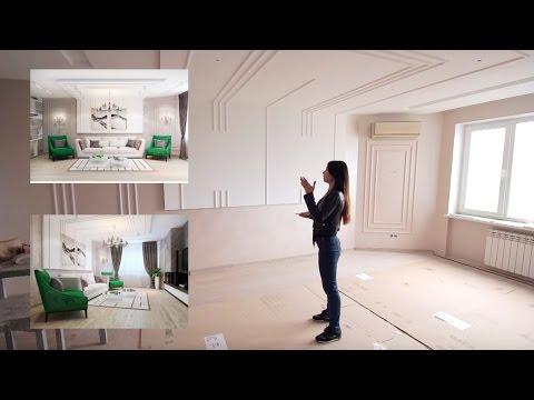 Дизайн интерьера квартир в Москве от дизайнера Ольги