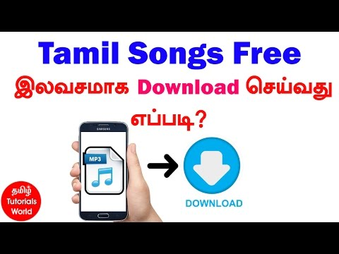 How to Download Tamil Songs Free Tamil Tutorials HD
