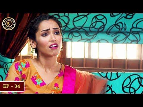 Babban Khala Ki Betiyan Episode 33 - 21st February 2019