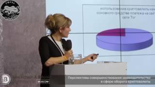 Криптовалюта на России 1. Финансовый эксперт в программе Утро России