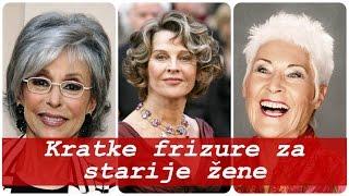 Kratke frizure za starije žene