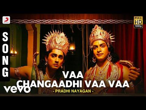 Pradhi Nayagan - Vaa Changaadhi Vaa Vaa Song | A.R | Siddharth, Prithviraj