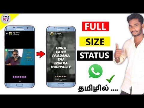 Set Whatsapp Status Full Size Video Youtube