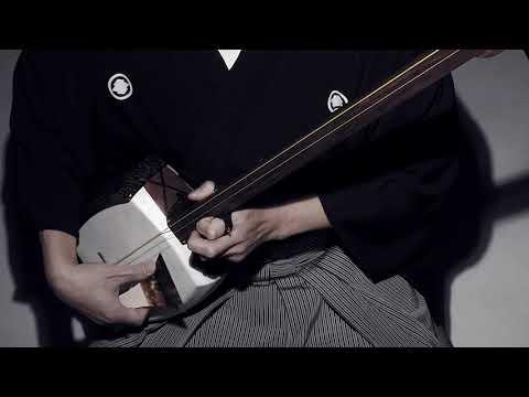 上妻宏光 津軽じょんから節(新節) 手元Ver. AGATSUMA / Tsugaru jonkara-bushi (Shin-bushi)