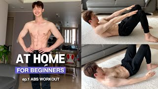 6 Pack Beginner ABS Workout (N…