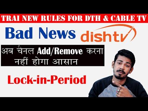Dish TV Bad News - अब चैनल Add/Remove करना होगा मुश्किल | वापस आया Lock-in-Period [The 117]