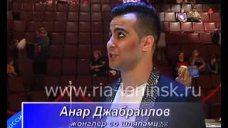 В Кемеровском цирке премьера - «Шоу воды, огня и света»