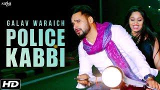 Police Kabbi (ਪੋਲ੍ਸ ਕੱਬੀ) ⚫ Galav Waraich ⚫ Desi Routz ⚫ Latest Punjabi Song 2016 ⚫ Sagahits
