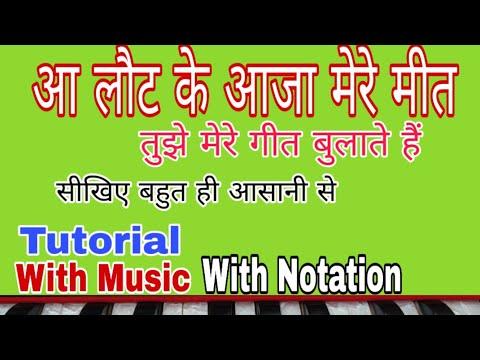 Aa Laut Ke Aaja Mere Meet (Mukesh)   On Harmonium   Tutorial With Notation   Lokendra Chaudhary    thumbnail