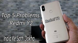 Xiaomi Redmi Y2 Not To Buy  !! Top 5 Reason Not To Buy Redmi Y2(2018) , HINDI