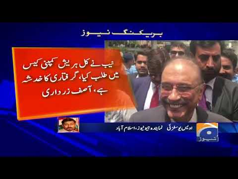 Zardari moves IHC