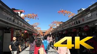 Note : This video replace our precedent version of our Asakusa Temp...