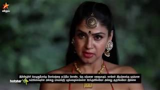 Thaazhampoo-Vijay tv Serial