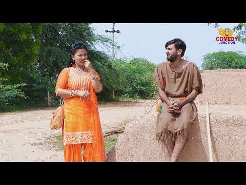 भिखारी की शादी टूट गई यारो || Latest Funny Video 2018 || Comedy Junction
