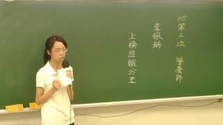 【立功教育】營養師上榜感言分享-李佩珊