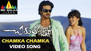 Chirutha Video Songs | Chamka Chamka Video Song | Ramcharan, Neha Sharma | Sri Balaji Video