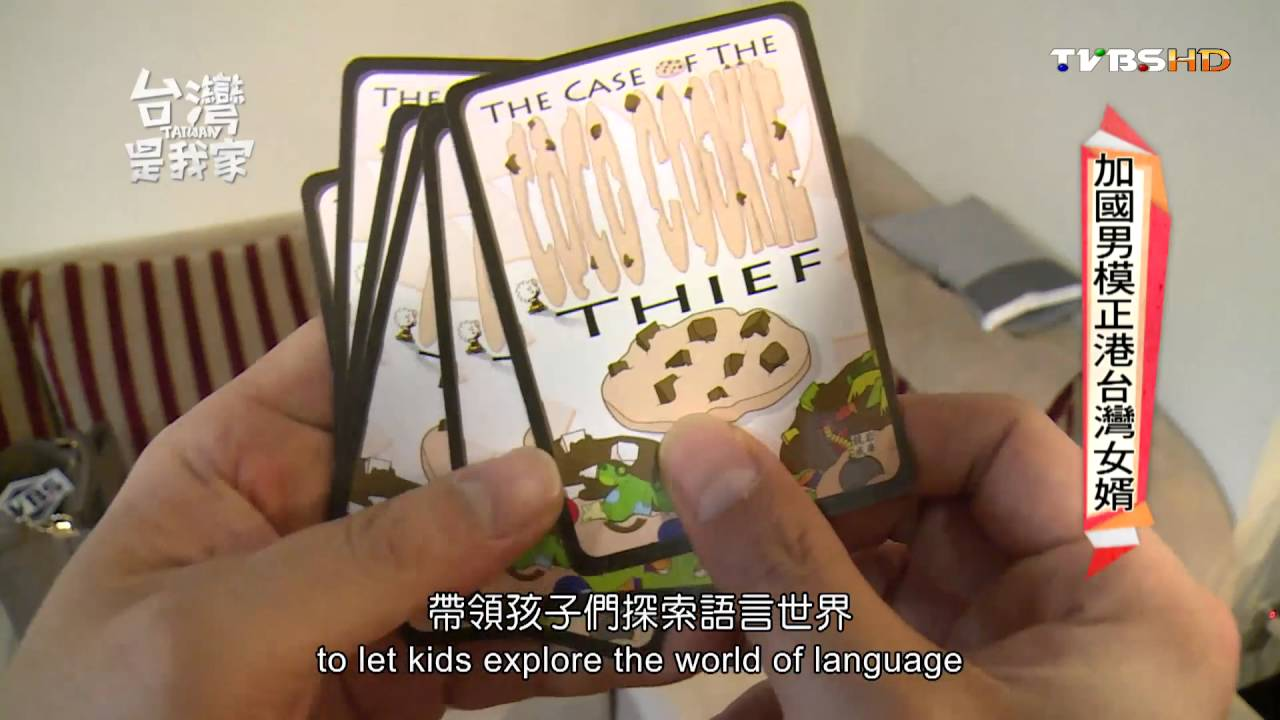 20160910 台灣是我家 加國男模正港台灣女婿 318 英文