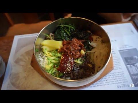 [전주 맛집] 한국집-비빔밥 / 한옥마을 각종음
