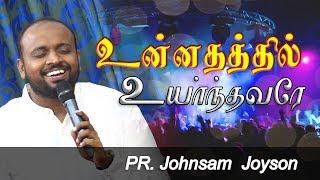 unnathathil uyarnthavare | pr.johnsam joyson | Tamil worship song
